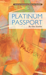 Platinum Passport