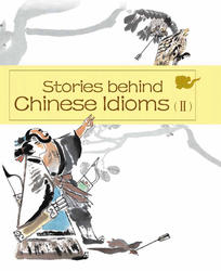 Stories behind Chinese Idioms (II)