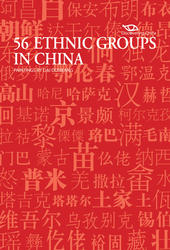 56 Ethnic Groups in China