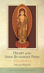 Heart of the Shin Buddhist Path