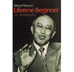 Lifetime Beginner