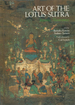 Art of the Lotus Sutra