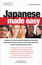 Japanese Made Easy