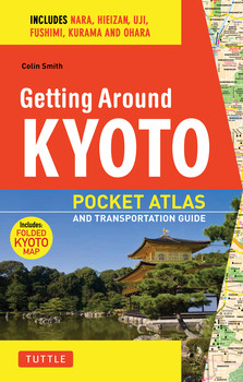 Getting Around Kyoto