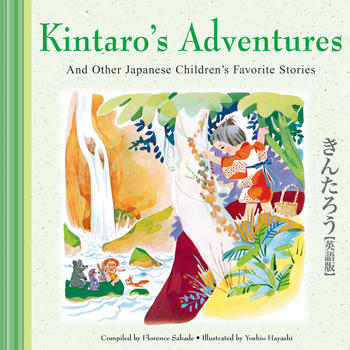 Kintaro's Adventures & Other Japanese Children's Stories