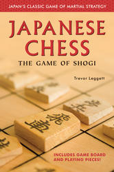 Japanese Chess
