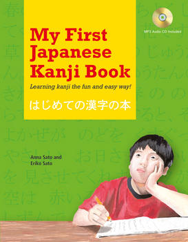 My First Japanese Kanji Book