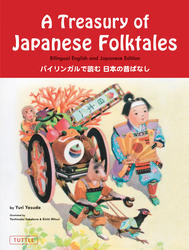 A Treasury of Japanese Folk Tales