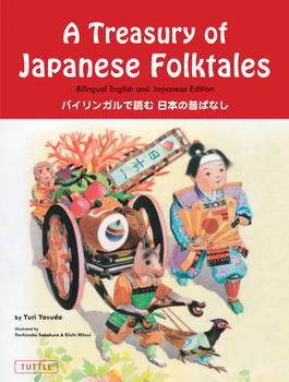 A Treasury of Japanese Folktales