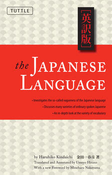 The Japanese Language