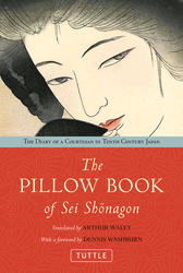 The Pillow Book of Sei Shonagon