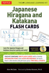 Japanese Hiragana & Katakana Flash Cards Kit