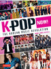 K-pop-now!-9784805313008_th
