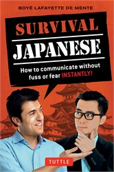 Survival Japanese
