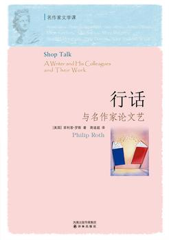 Shop Talk (Mandarin Edition)