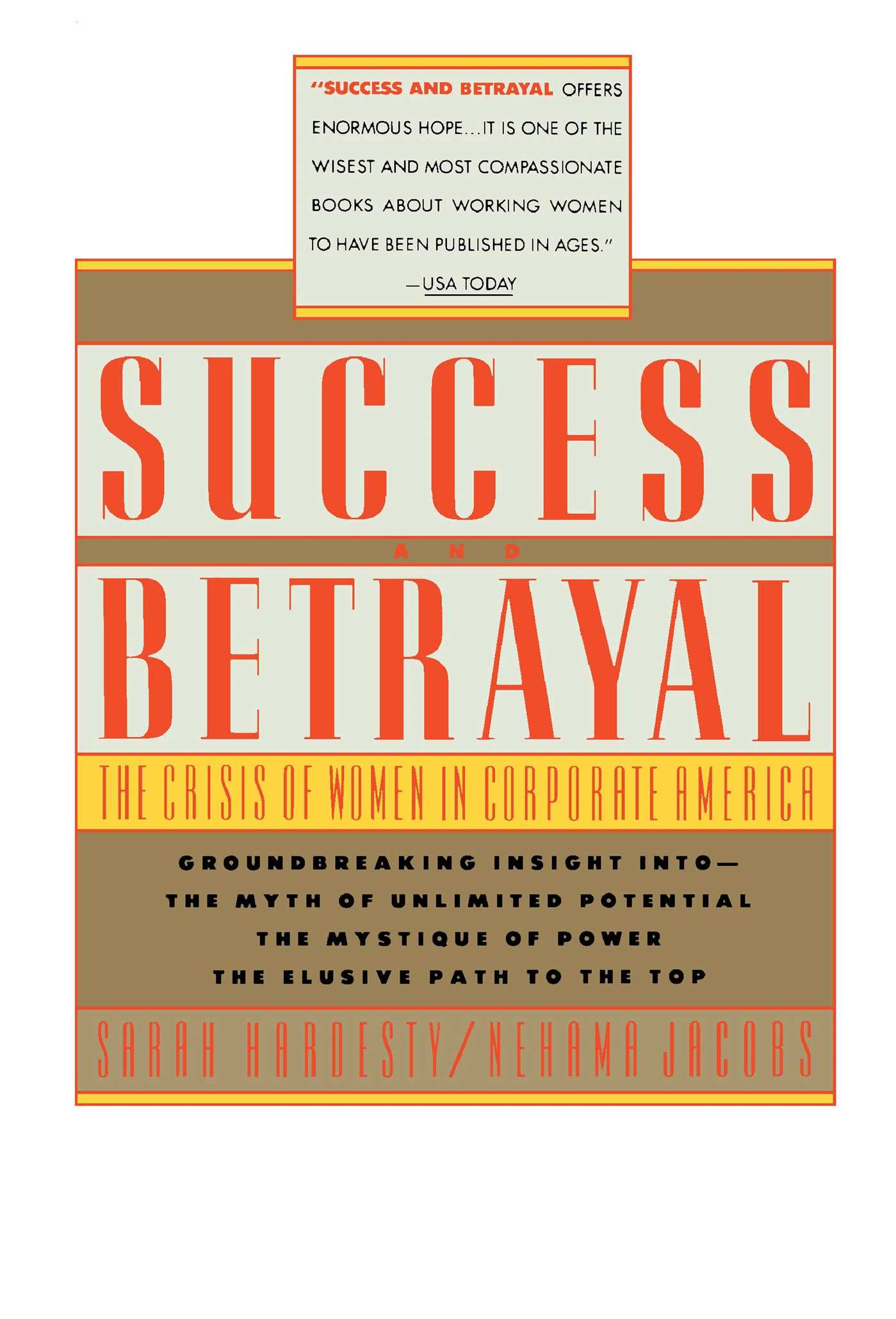 Success and betrayal 9780671645632 hr