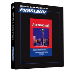 Pimsleur English for Russian Speakers Level 1 CD