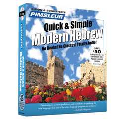 Pimsleur Hebrew Quick & Simple Course - Level 1 Lessons 1-8 CD