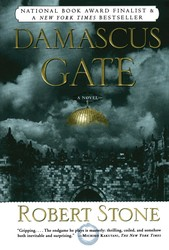 Damascus-gate-9780684859118