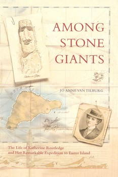 Among Stone Giants