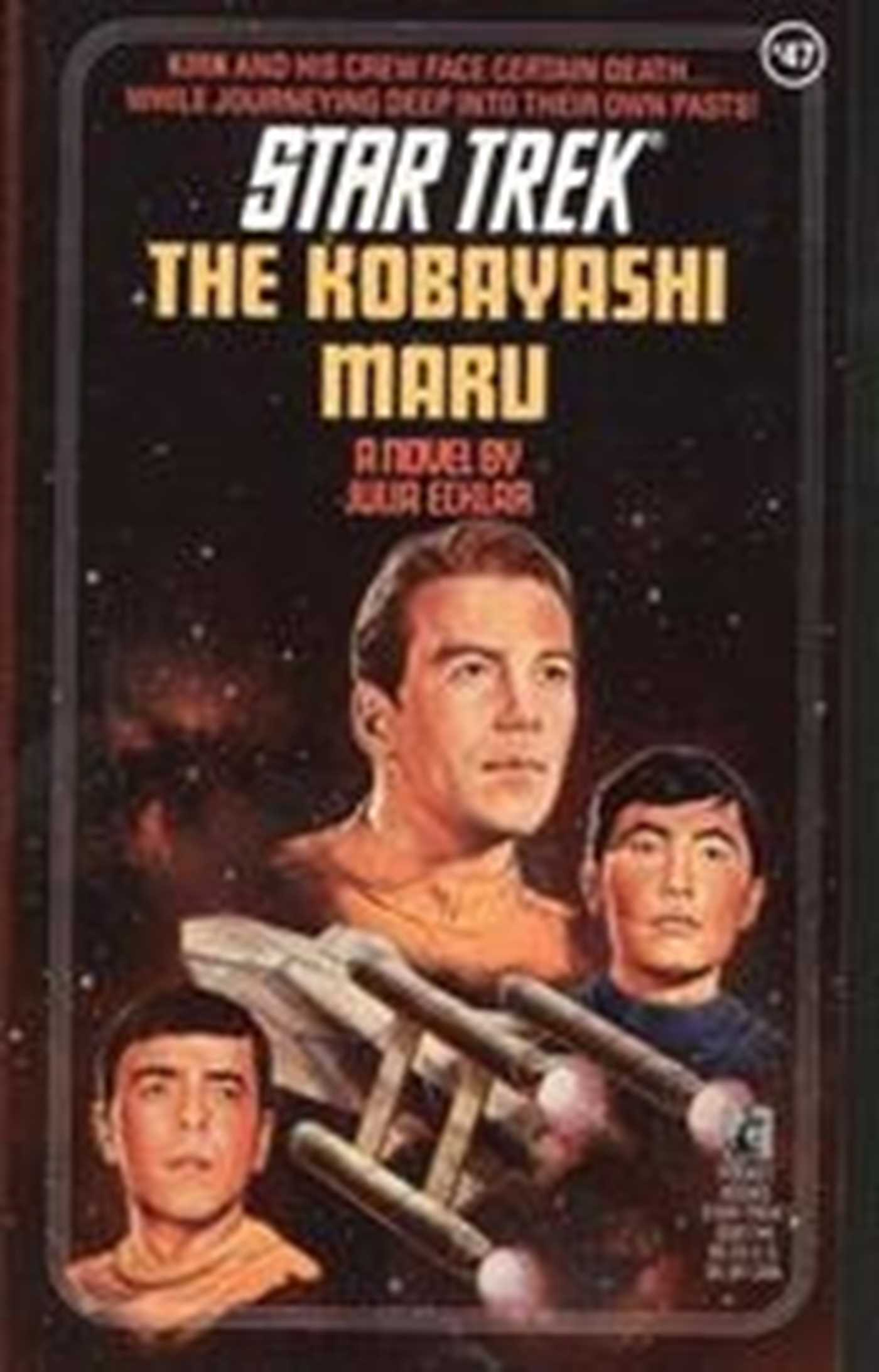 The kobayashi maru 9780743419987 hr