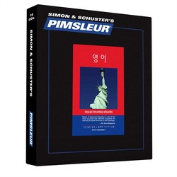 Pimsleur English for Korean Speakers Level 1 CD