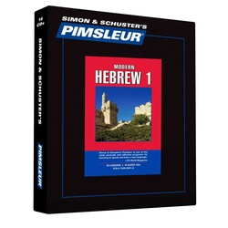 Pimsleur Hebrew Level 1 CD