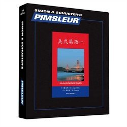 Pimsleur English for Chinese (Cantonese) Speakers Level 1 CD