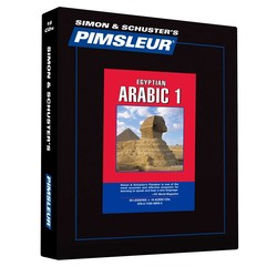 Pimsleur Arabic (Egyptian) Level 1 CD