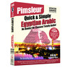 Pimsleur Arabic (Egyptian) Quick & Simple Course - Level 1 Lessons 1-8 CD