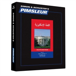 Pimsleur English for Arabic Speakers Level 1 CD