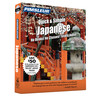 Pimsleur Japanese Quick & Simple Course - Level 1 Lessons 1-8 CD