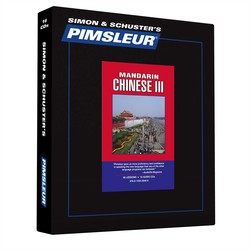 Pimsleur Chinese (Mandarin) Level 3 CD