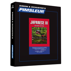 Pimsleur Japanese Level 3 CD