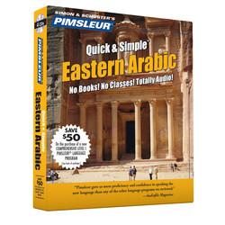 Pimsleur Arabic (Eastern) Quick & Simple Course - Level 1 Lessons 1-8 CD