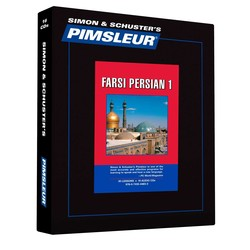 Pimsleur Farsi Persian Level 1 CD