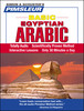 Pimsleur Arabic (Egyptian) Basic Course - Level 1 Lessons 1-10 CD