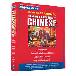 Pimsleur Chinese (Cantonese) Conversational Course - Level 1 Lessons 1-16 CD