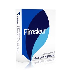 Pimsleur Hebrew Conversational Course - Level 1 Lessons 1-16 CD