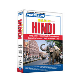 Pimsleur Hindi Basic Course - Level 1 Lessons 1-10 CD