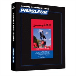 Pimsleur English for Persian (Farsi) Speakers Level 1 CD