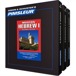 Pimsleur Hebrew Levels 1-3 CD