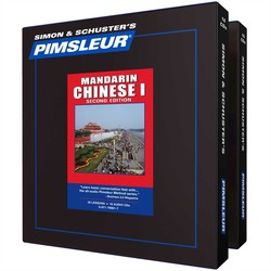Pimsleur Chinese (Mandarin) Levels 1-2 CD