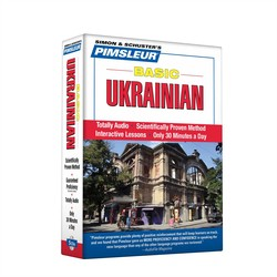 Pimsleur Ukrainian Basic Course - Level 1 Lessons 1-10 CD