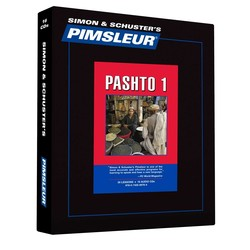 Pimsleur Pashto Level 1 CD