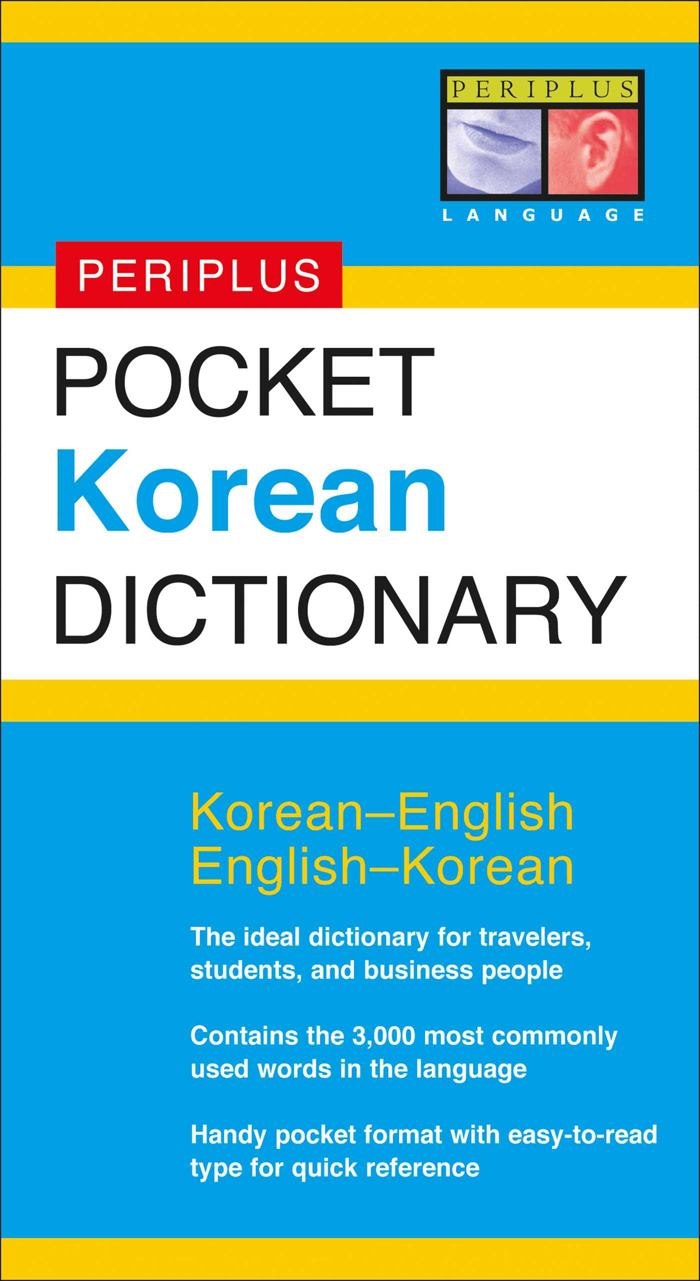 Pocket-korean-dictionary-9780794600471_hr