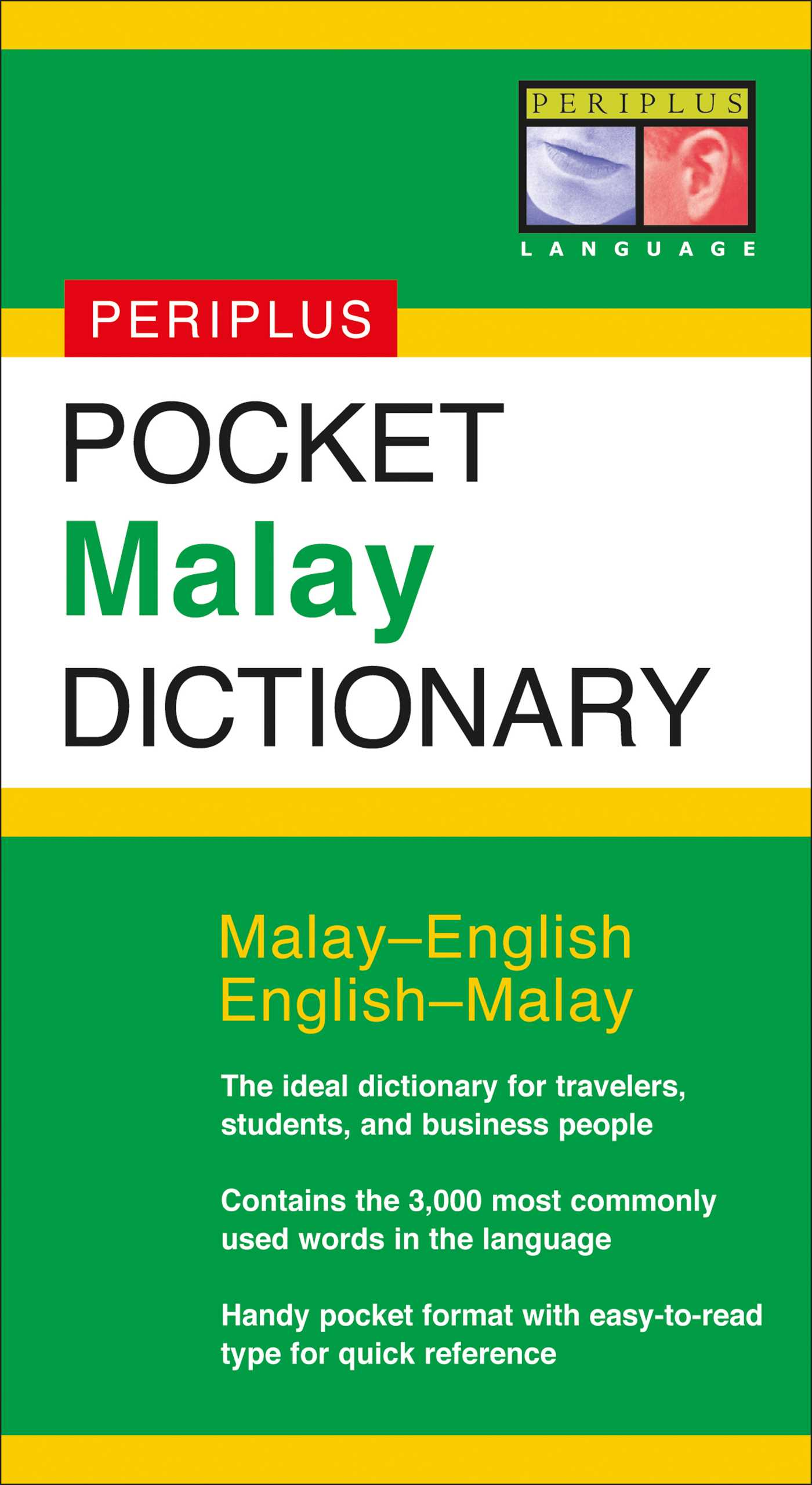 Pocket-malay-dictionary-9780794600570_hr