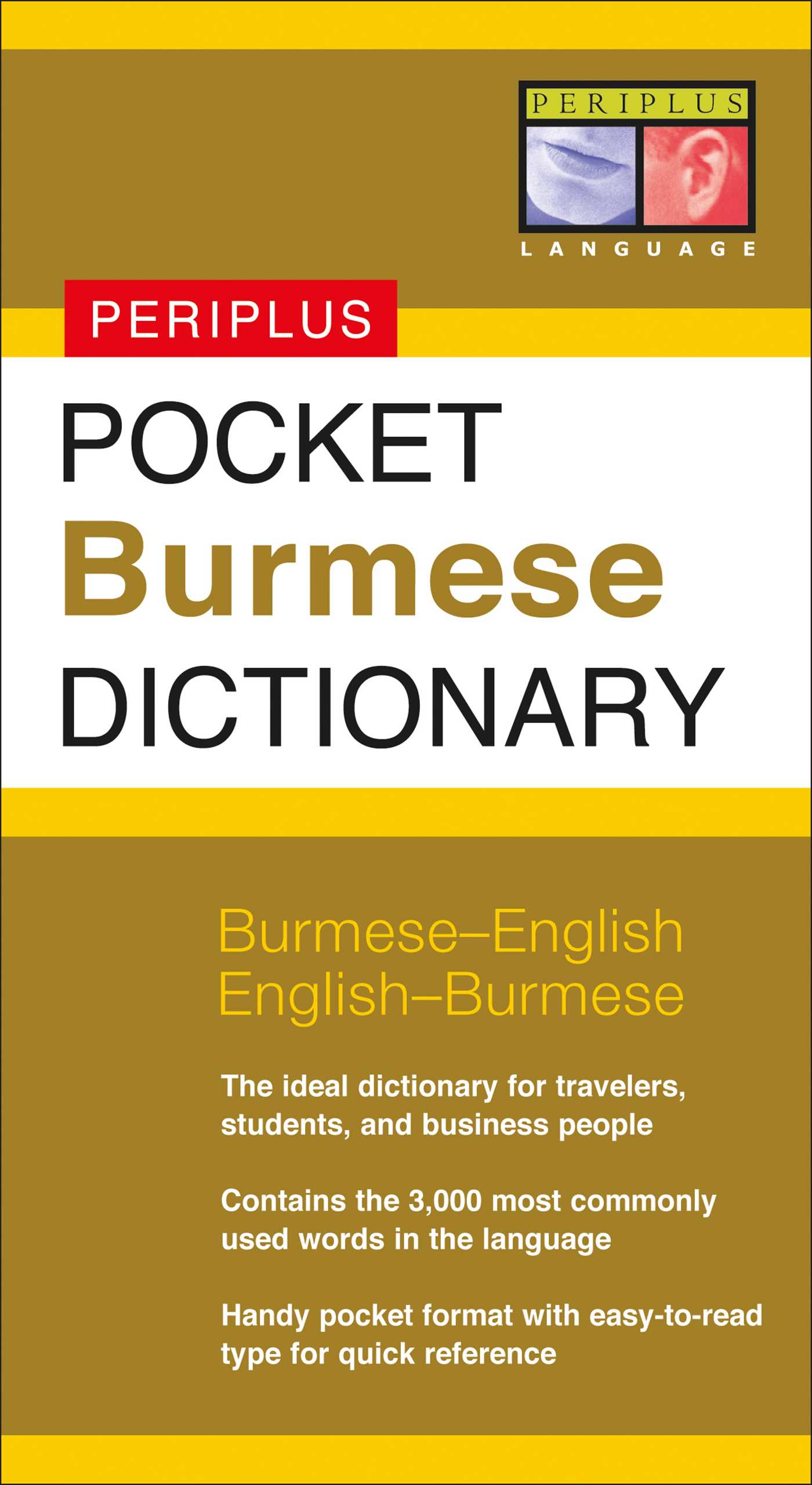 Pocket-burmese-dictionary-9780794605735_hr