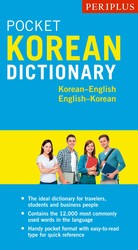 Periplus Pocket Korean Dictionary