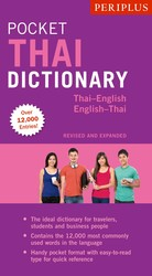 Periplus Pocket Thai Dictionary